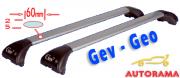 gev_geo_barre_portatutto_argento