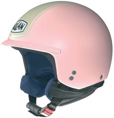 Nolan Demi Jet N20 Peak Classic Plus - Pink Matte - Carpets 22eb4f21d185c